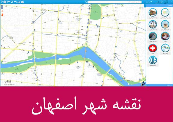 نقشه شهر اصفهان