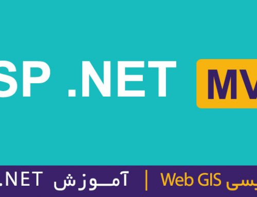 برنامه نویسی Web GIS حرفه ای؛ آموزش ASP .NET