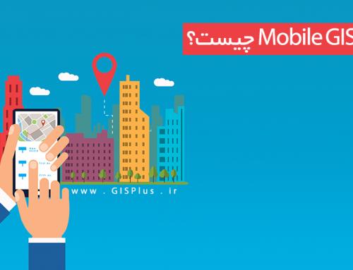 Mobile GIS چیست؟