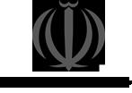 سازمان مدیریت و برنامه ریزی استان سمنان