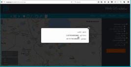سامانه Web GIS